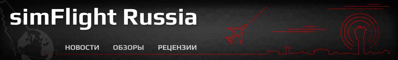 simFlight RUSSIA