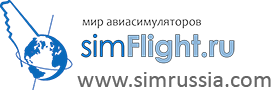simFlight Россия - сайт любителей авиасимуляторов