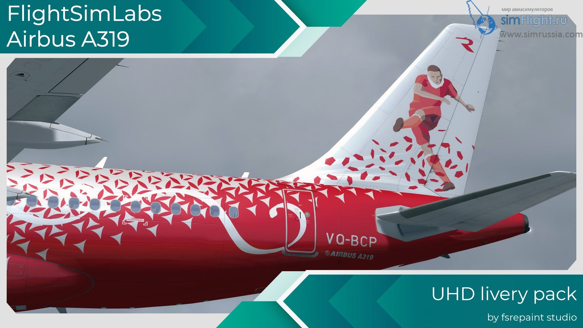 FSREPAINT - FLIGHT SIM LABS AIRBUS A319 LIVERY PACK 1 • simFlight Россия